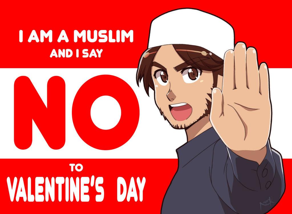 มุสลิม ไม่มี วันวาเลนไทน์ : No valentines day