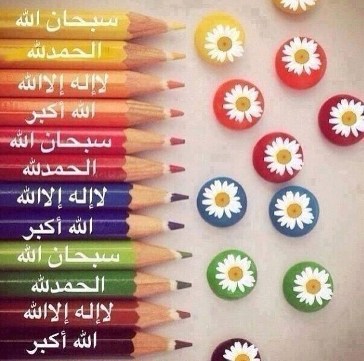คำที่ควรอยู่ในใจ มุสลิมทุกคน
